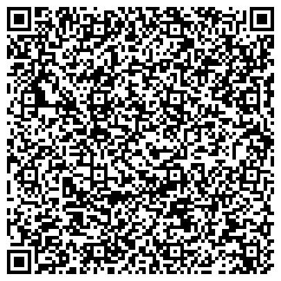QR-код с контактной информацией организации Универсал Кран Сервис ЧП