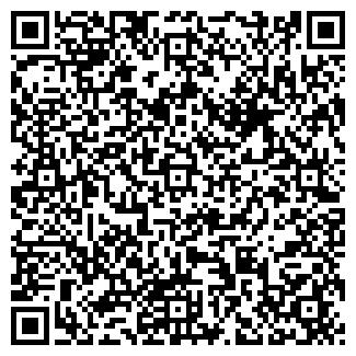 QR-код с контактной информацией организации Сома, ЧП