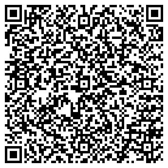QR-код с контактной информацией организации Катализатор сервис, ЧП