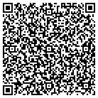 QR-код с контактной информацией организации ТАЛДЫКОРГАН-ШАРАЙНА ТОО