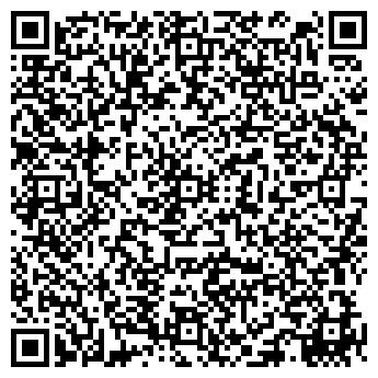 """QR-код с контактной информацией организации ФЛП """"Пиунова"""""""