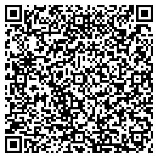 QR-код с контактной информацией организации ООО АКВАПЛАСТ