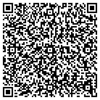 """QR-код с контактной информацией организации ТОВ """"ТД """"Юніверсал"""""""