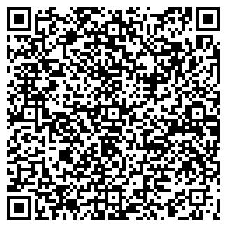 QR-код с контактной информацией организации ООО АРТЕКС