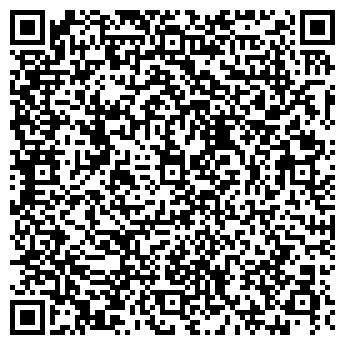 """QR-код с контактной информацией организации магазин """"Атлант"""""""