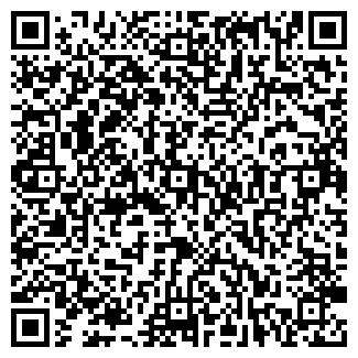 QR-код с контактной информацией организации Общество с ограниченной ответственностью МЦТ