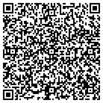 QR-код с контактной информацией организации Частное предприятие Ремонт-запчасть