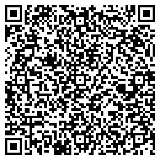 QR-код с контактной информацией организации ООО БИЛДЖ