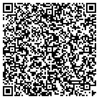 QR-код с контактной информацией организации ЧП Бахчин