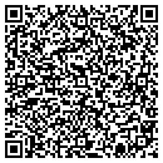 QR-код с контактной информацией организации ООО ВАРТЕКС