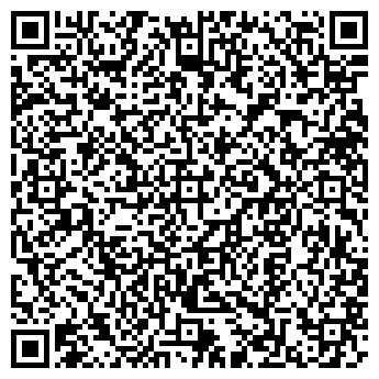 """QR-код с контактной информацией организации ООО """"Химтранс"""""""