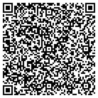 """QR-код с контактной информацией организации Общество с ограниченной ответственностью ООО """"М-гидравлика"""""""