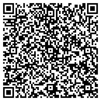 QR-код с контактной информацией организации Roadside