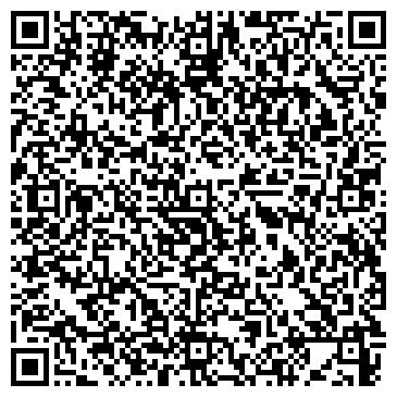 """QR-код с контактной информацией организации Интернет-магазин """"Avtopodkluch"""""""