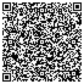 QR-код с контактной информацией организации Vek+, компания