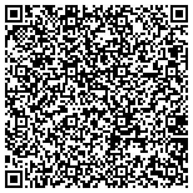 QR-код с контактной информацией организации АВСервис, ЧП (Ремонт стиральных машин)