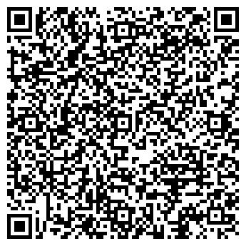 QR-код с контактной информацией организации ООО ВОЛГОСТРОЙМАТЕРИАЛЫ
