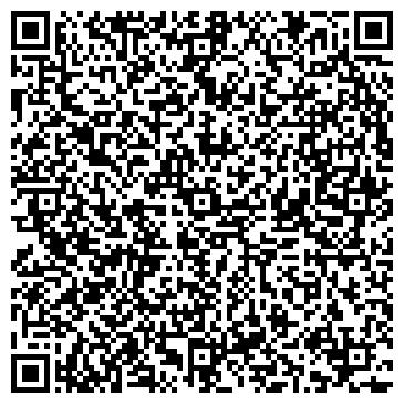 QR-код с контактной информацией организации ВОЛЖСКАЯ ИНЖЕНЕРНАЯ КОМПАНИЯ, ООО