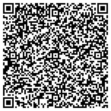 """QR-код с контактной информацией организации Частное предприятие Интернет-магазин """"Кондишен"""""""