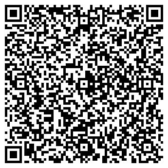QR-код с контактной информацией организации ГЕРМЕТИК-ВОЛГА