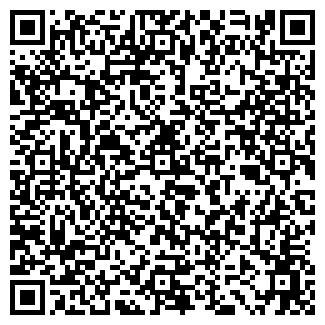 QR-код с контактной информацией организации Kondik