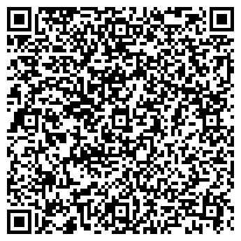 QR-код с контактной информацией организации ФЛП Козлова М.Г.