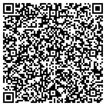 QR-код с контактной информацией организации Общество с ограниченной ответственностью Внеш-Комплект