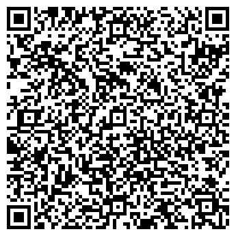 """QR-код с контактной информацией организации Частное предприятие Компания """"WHITE GROUP''"""