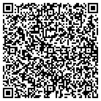 QR-код с контактной информацией организации ГЕРМЕТИК, ТОРГОВЫЙ ДОМ, ООО