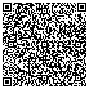 QR-код с контактной информацией организации Субъект предпринимательской деятельности «Техно комфорт»
