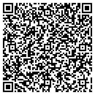 """QR-код с контактной информацией организации НПК """"Спектр"""""""