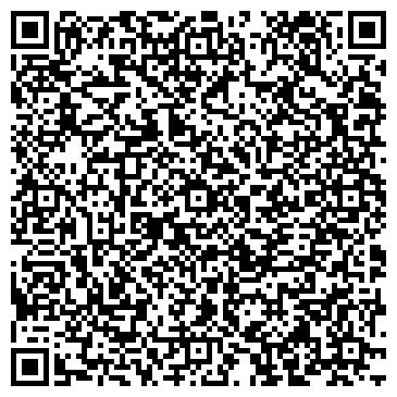 QR-код с контактной информацией организации Форсаж, автомоечный комплекс, ЧП