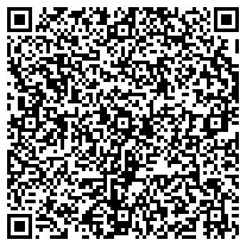 QR-код с контактной информацией организации Латрина, ООО