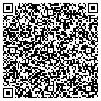 QR-код с контактной информацией организации Киев Клининг Групп, ООО