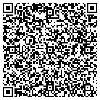 QR-код с контактной информацией организации Общество с ограниченной ответственностью Компания ТДТ