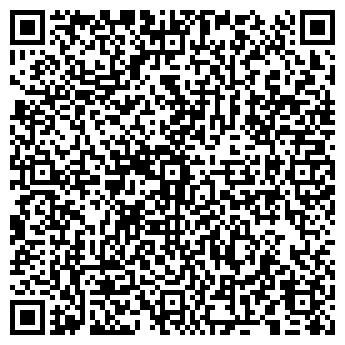 """QR-код с контактной информацией организации СПД """"КИРИЛЕНКО"""""""