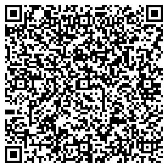 """QR-код с контактной информацией организации ООО """"Артисан"""""""