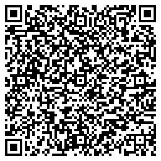 QR-код с контактной информацией организации Організація