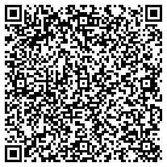 QR-код с контактной информацией организации ООО КАЙРОС, ФИРМА