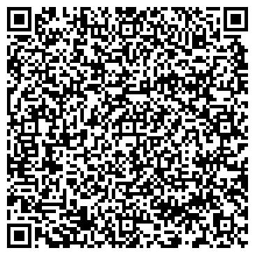 QR-код с контактной информацией организации Общество с ограниченной ответственностью ООО «ДИАМАНТ-КОМПОЗИТ»