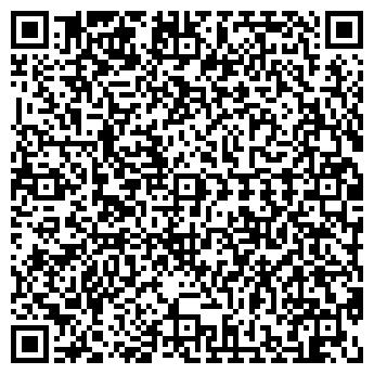 QR-код с контактной информацией организации Частное предприятие ЧП Приком