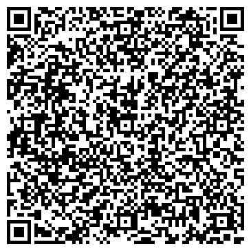 QR-код с контактной информацией организации Демаг Краны и Компоненты ГмбХ