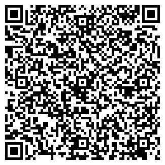QR-код с контактной информацией организации ООО КЕРАМИКА