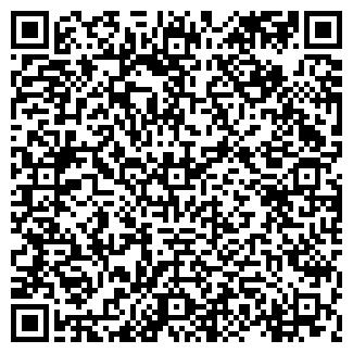 QR-код с контактной информацией организации СТЭП