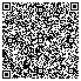 QR-код с контактной информацией организации БР-строй