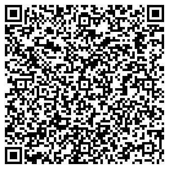 """QR-код с контактной информацией организации Общество с ограниченной ответственностью ООО """"Аква Сервис"""""""