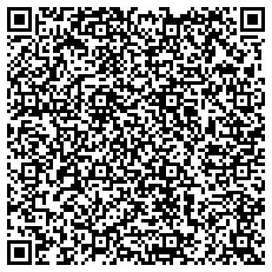 QR-код с контактной информацией организации ООО КЕРАМИК-ВОЛГА, ТОРГОВЫЙ ДОМ
