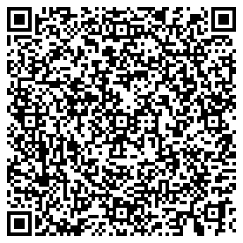 """QR-код с контактной информацией организации СТО""""Авто-вид"""",ЧП"""