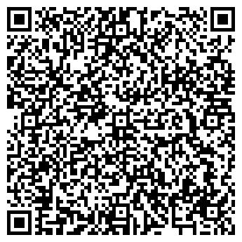 QR-код с контактной информацией организации ФОП Данилюк В Н