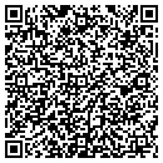 QR-код с контактной информацией организации ЛИДЕР-Н
